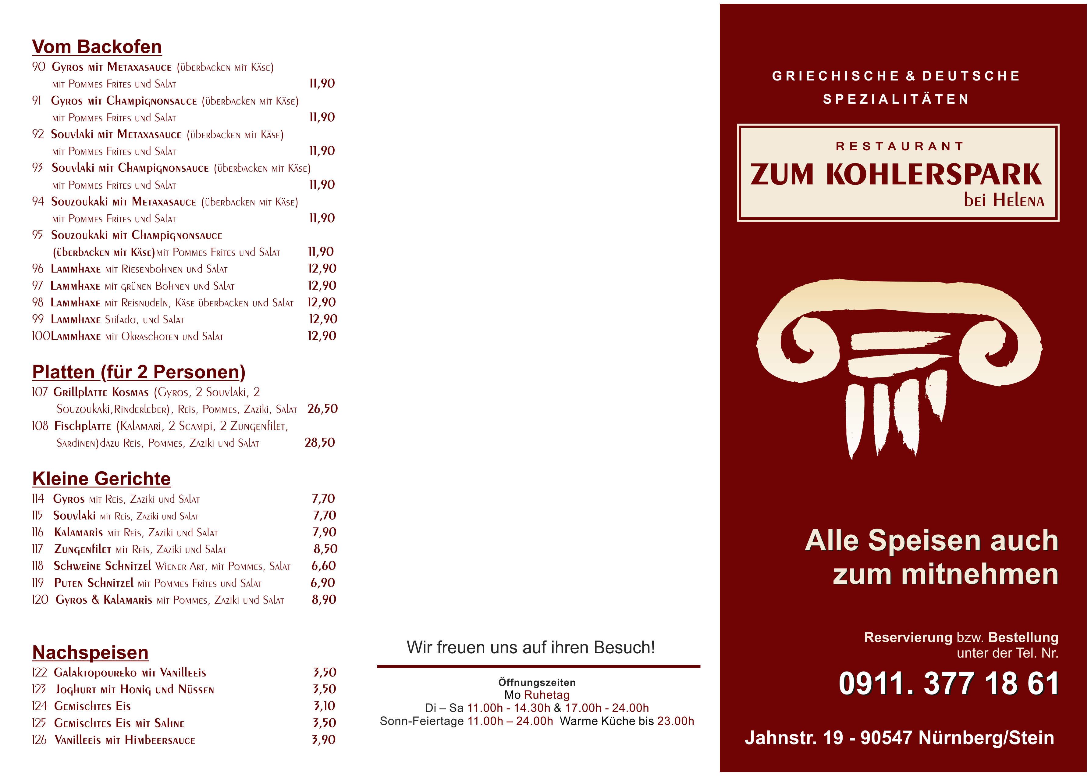 Folder-Neu-Aussen2